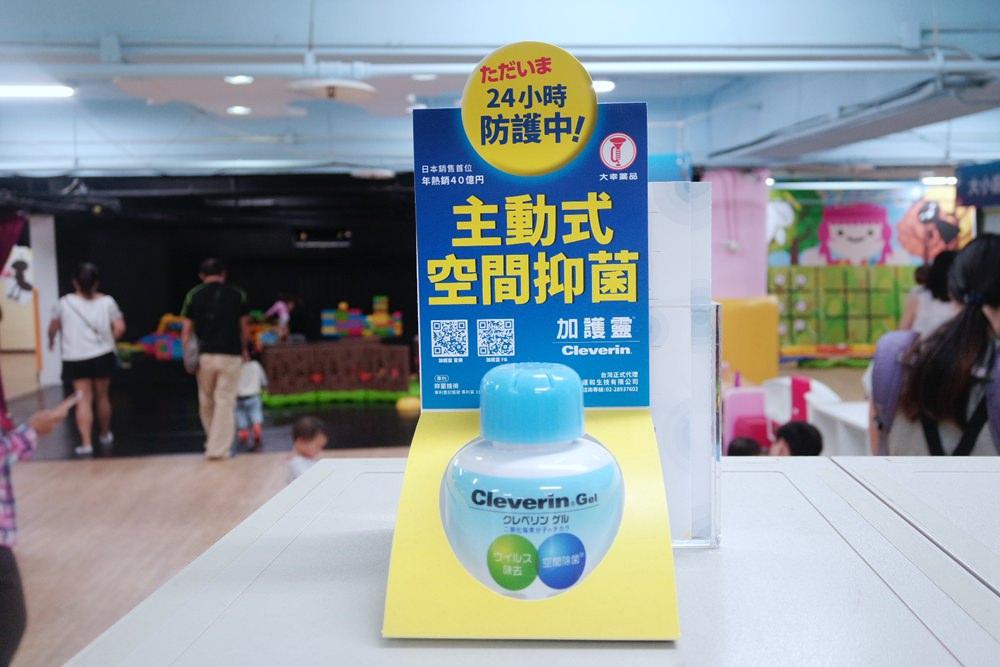 24小時空間抑菌-加護靈,守護全家健康。2019新包裝上市