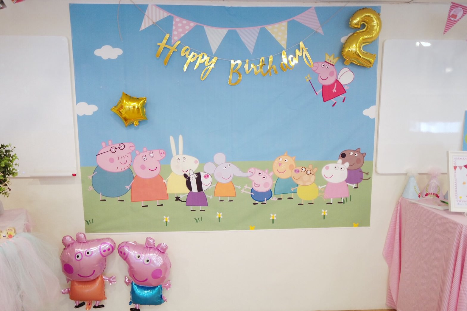 DIY生日派對佈置分享,佩佩豬慶生會素材整理