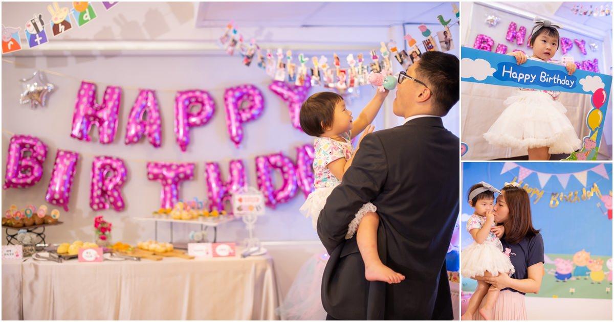 DIY生日派對佈置分享,佩佩豬慶生會素材整理 @艾比媽媽