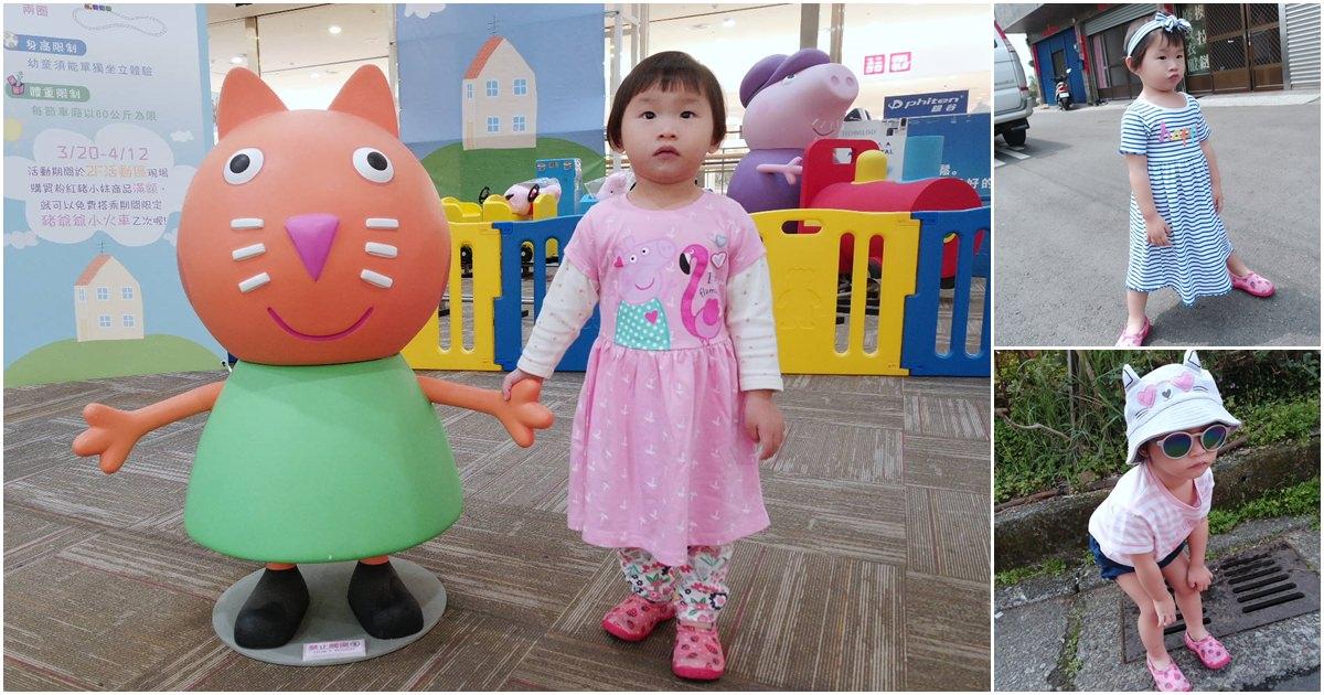 【寶寶】全球輕鬆購。代購國外童裝超方便 ▋英國George童裝、美國Gerber童裝實穿分享 @艾比媽媽
