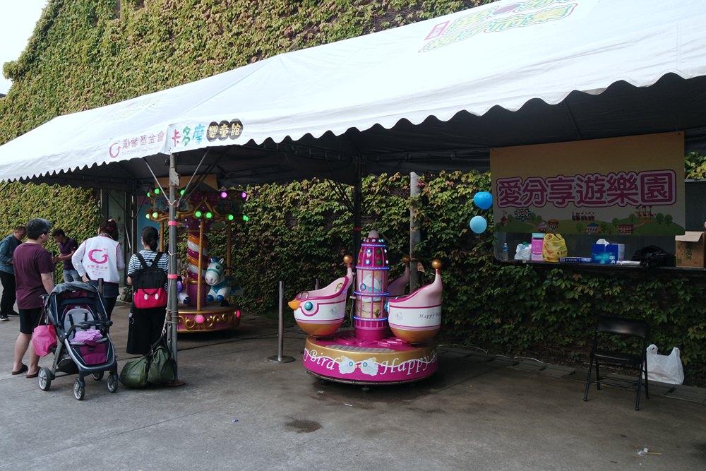 卡多摩愛分享親子市集現場活動分享。親子闖關,贈品索取整理