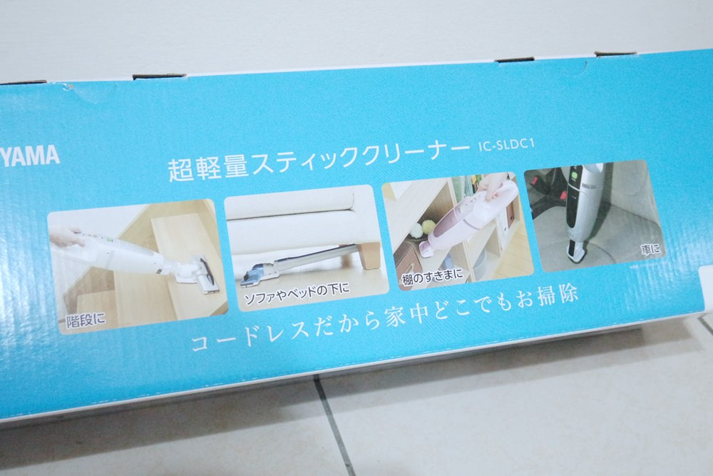 IRIS無線吸塵器開箱。日本IRIS氣旋直立式無線吸塵器