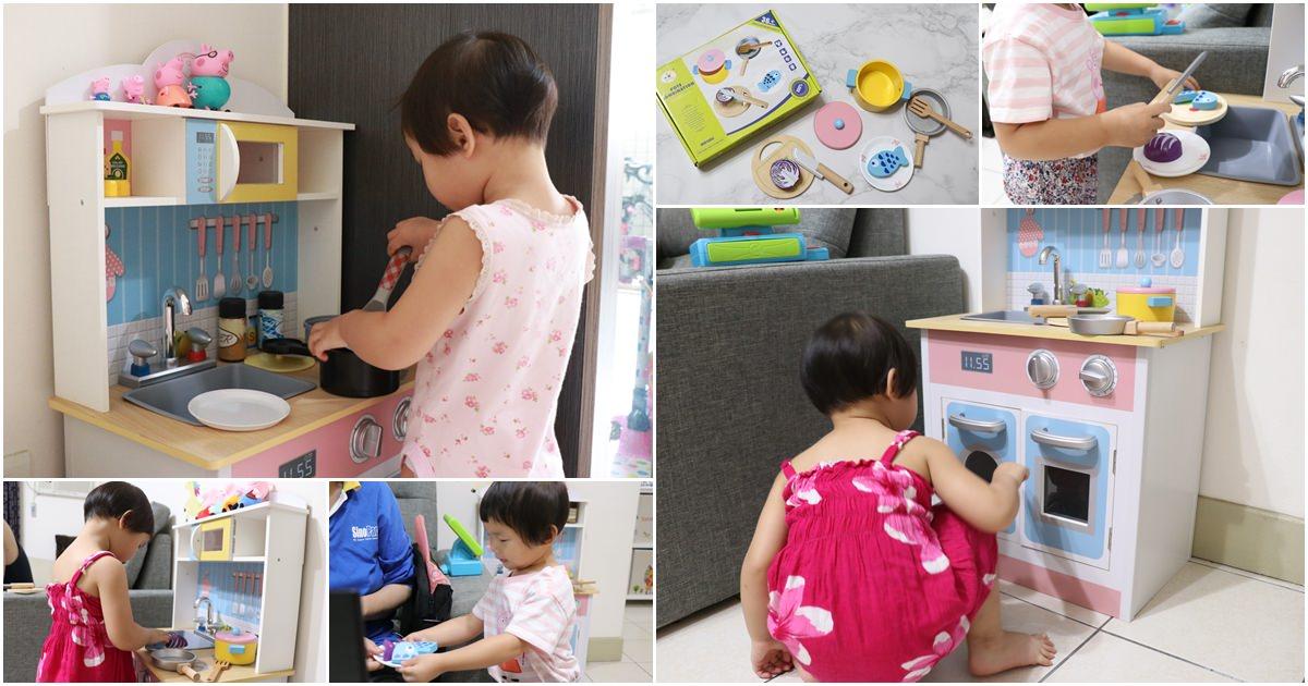 平價玩具廚房。Teamson Kids蜜糖甜心小主廚經典木製廚房組開箱 @艾比媽媽
