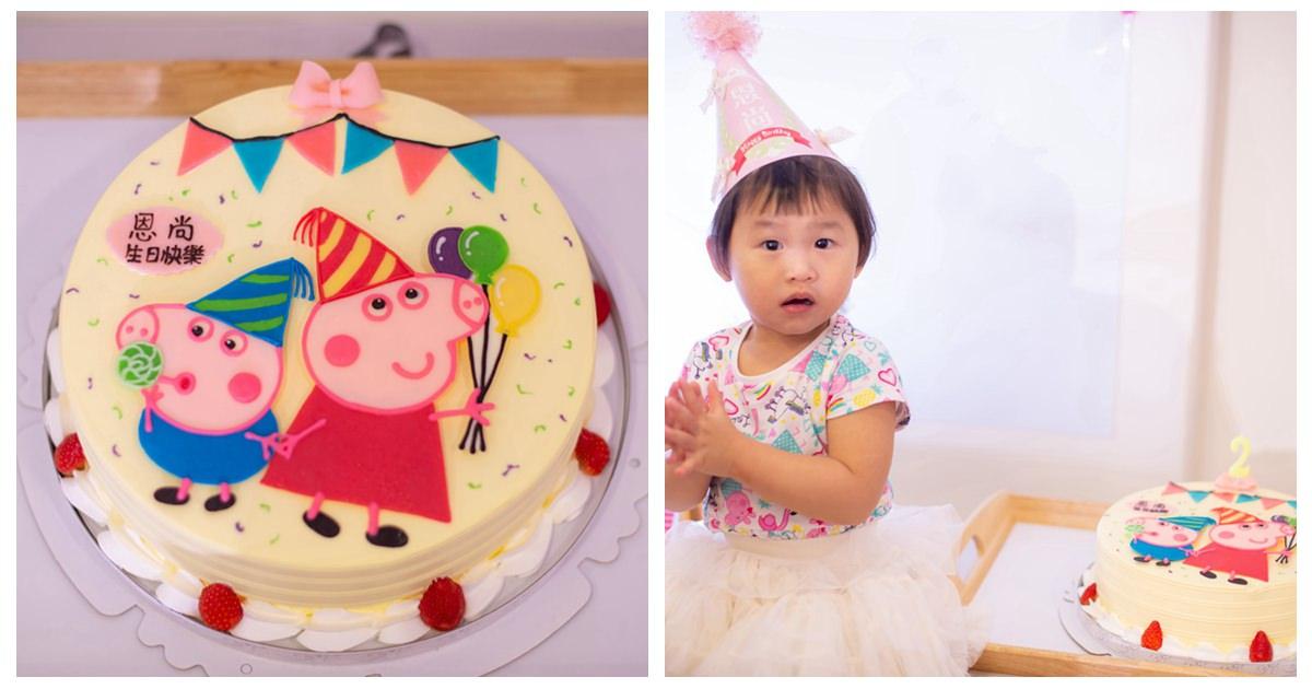 客製手工蛋糕推薦-cake巧媽。客製佩佩豬蛋糕,小孩慶生蛋糕推薦 @艾比媽媽