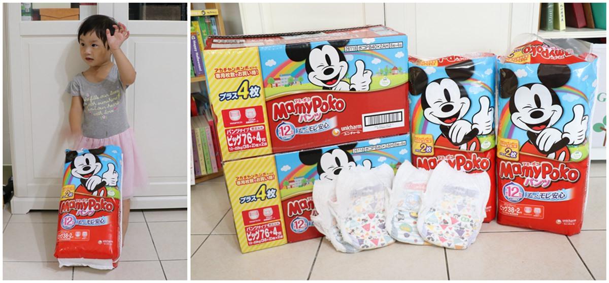 尿布便宜網購新選擇-Qoo10購物平台。折價券領取、下單購物教學 @艾比媽媽