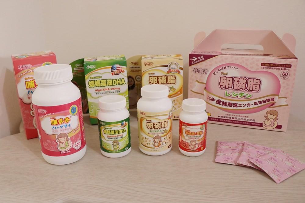 懷孕後期營養補充品。孕哺兒媽媽藻油DHA、卵磷脂膠囊 ▌媽咪哺乳好輕鬆,寶寶聰明起跑更加分