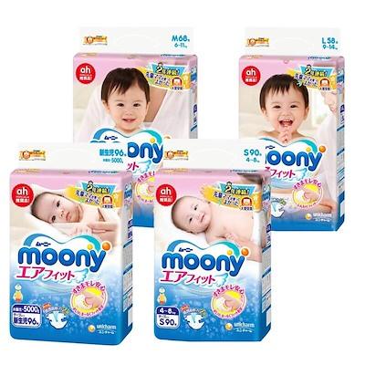 Qoo10購物平台-大樹年中慶尿布優惠整理 (6/1-6/27)