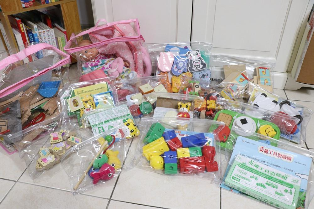 玩具收納整理分享