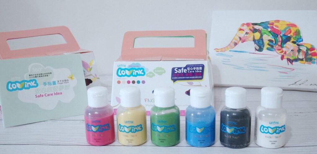 LOVINK創作手指畫顏料 ▋安全無毒、易水洗手指膏 @艾比媽媽