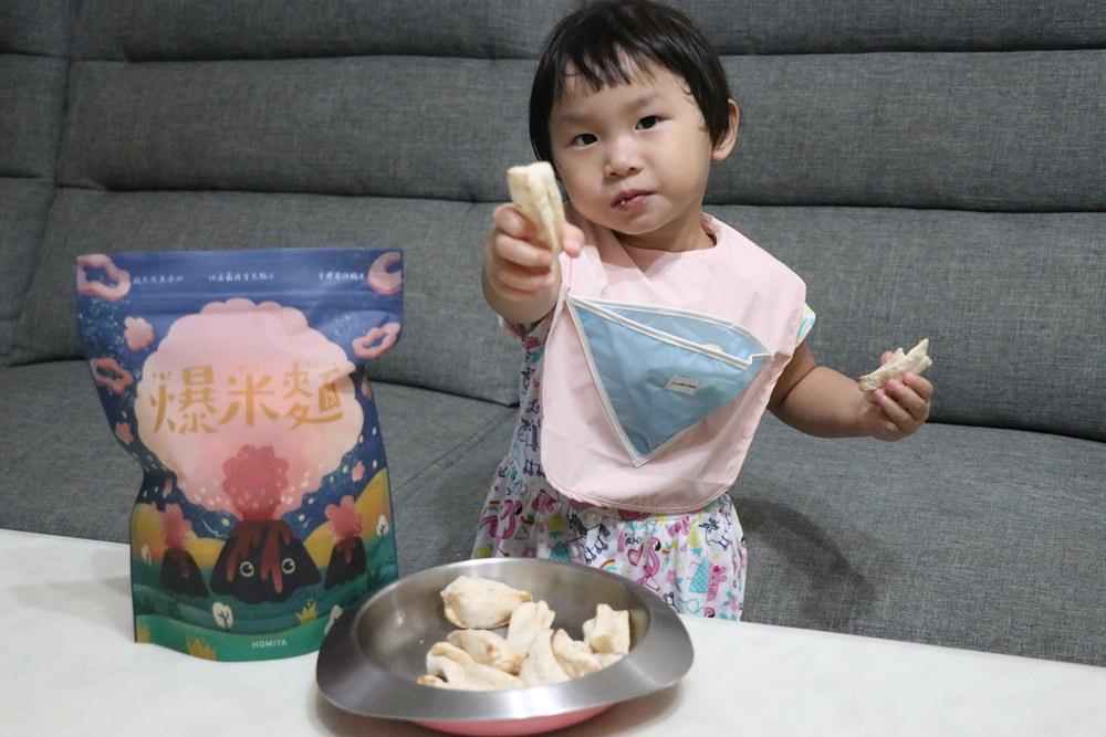 寶寶平價零食。好米芽 ▋專業爆米香工廠製造,品質安心 @艾比媽媽