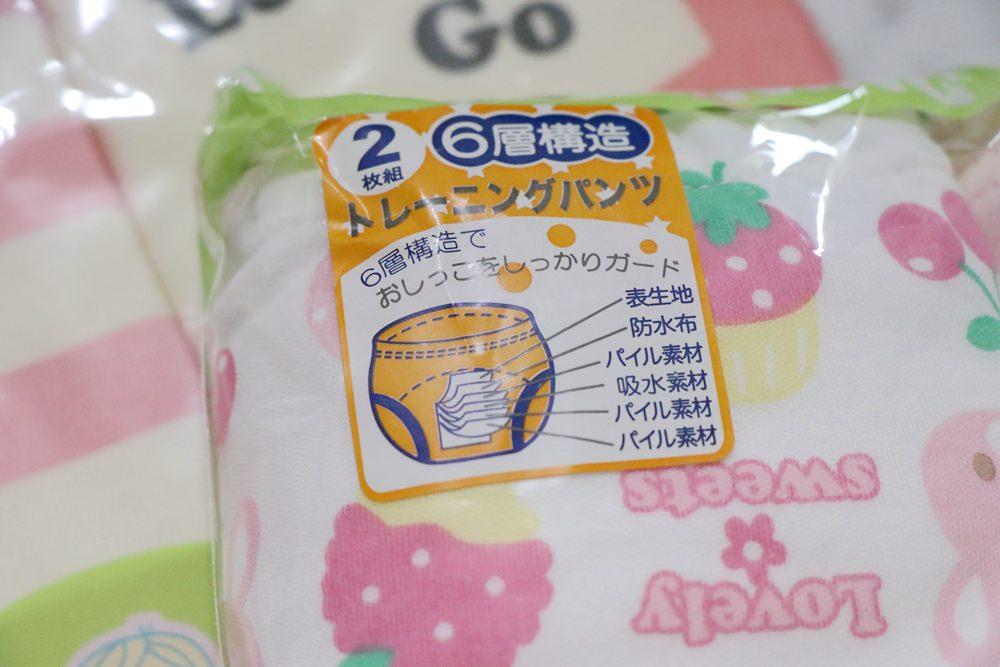 親子用品購物分享-嘻嬉mamibaby選物社。戒尿布神器,日本進口學習褲