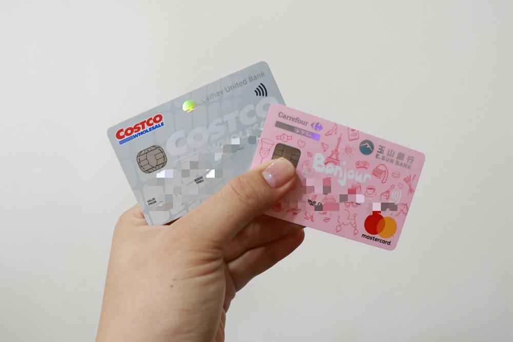 全職媽媽想辦信用卡,建議從賣場聯名卡下手。推薦玉山銀行家樂福聯名卡、國泰世華好市多Costco聯名卡
