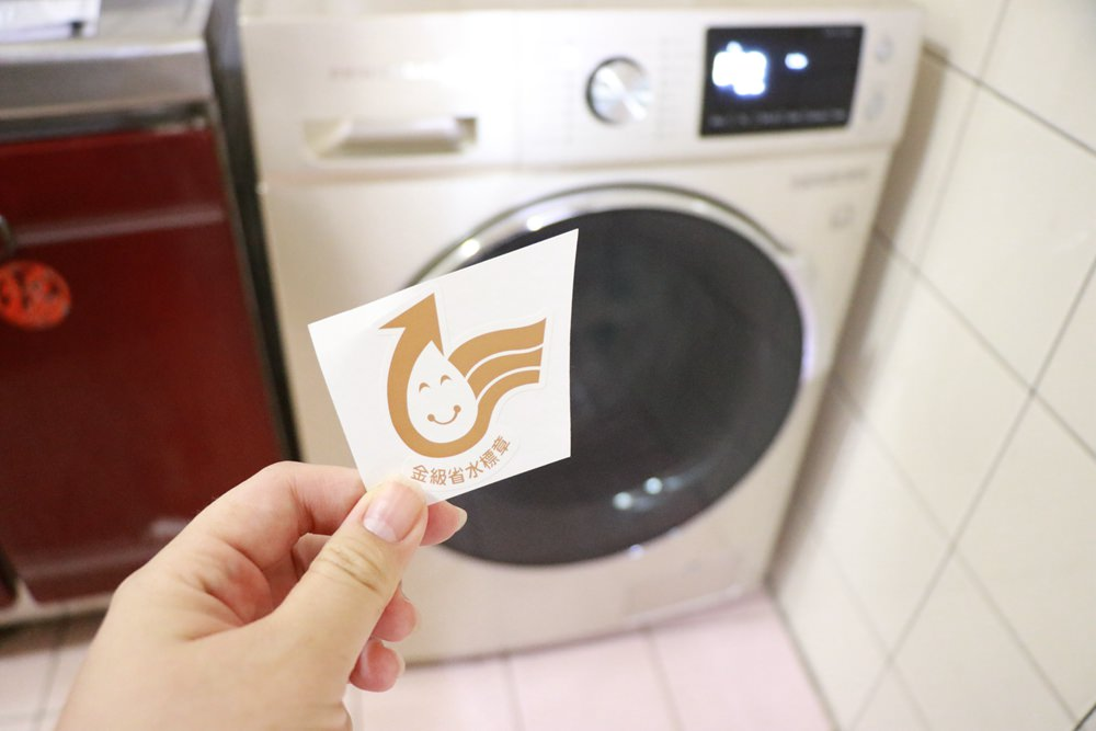 滾筒洗衣機推薦。美國富及第FRIGIDAIRE 12KG變頻式滾筒洗衣機開箱 ▋操作簡單,洗脫烘一小時就搞定