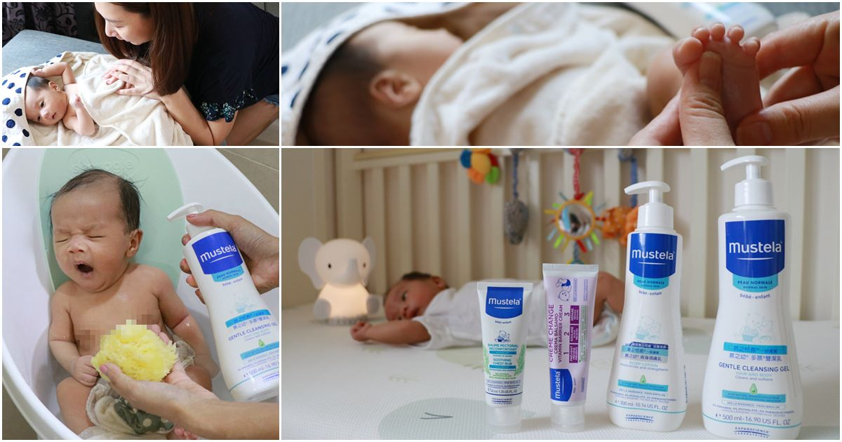 新生兒肌膚保養 ▋法國Mustela慕之恬廊,寶寶護膚分享 @艾比媽媽