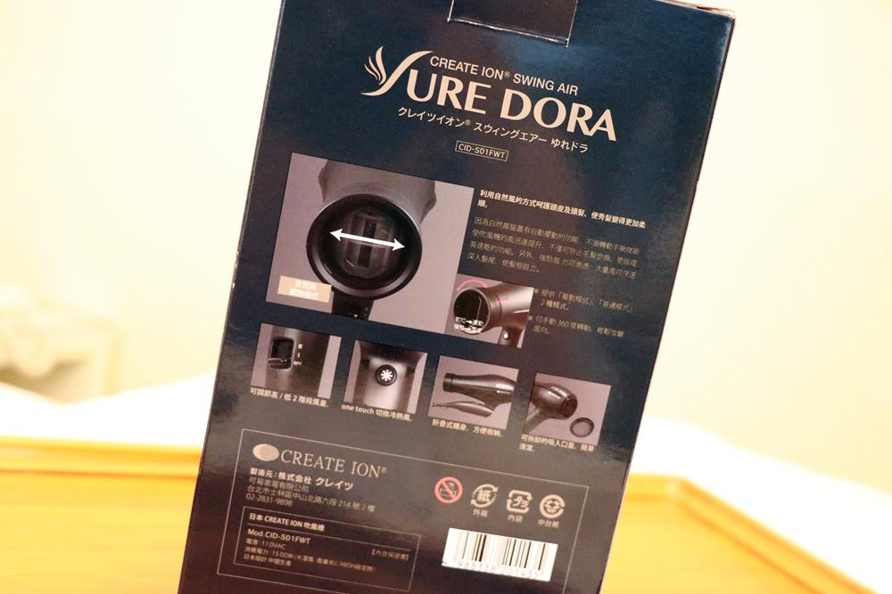 日本吹風機推薦-create ion「翻轉風」專業沙龍級負離子吹風機  ▋首創翻轉風,手腕免擺動。Kitty 音波梳,頭髮不再毛躁打結