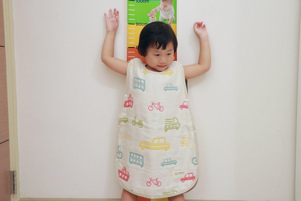 100%日本製三河木棉 Yimono。六層紗防踢背心、防踢被開箱