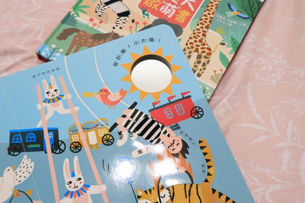 寶寶書籍推薦。摸摸看!我的超大啟萌書-繽紛世界篇新上市