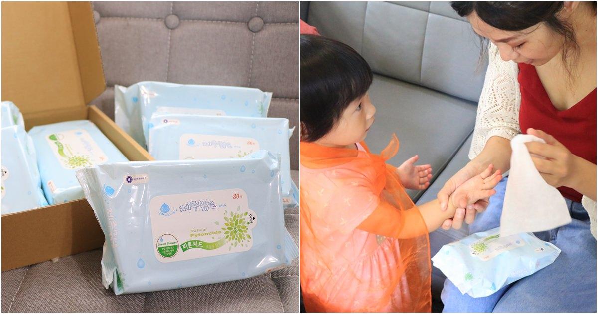 寶寶濕紙巾推薦。韓國製濟州純水嬰兒柔濕巾!Qoo10獨賣,不連抽的濕紙巾,3包88元還免運 @艾比媽媽