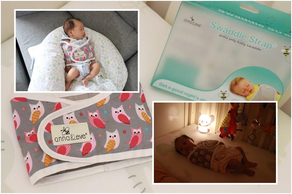 美國 Anna&Eve 嬰兒舒眠包巾 ▌防寶寶驚跳,安撫入睡,一夜好眠不是難事 @艾比媽媽