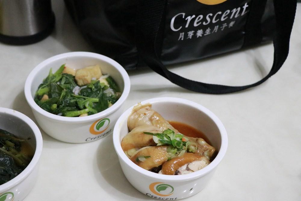 台北在家坐月子,月子餐訂月芽 ▌月芽養生月子餐分享,可申請試吃