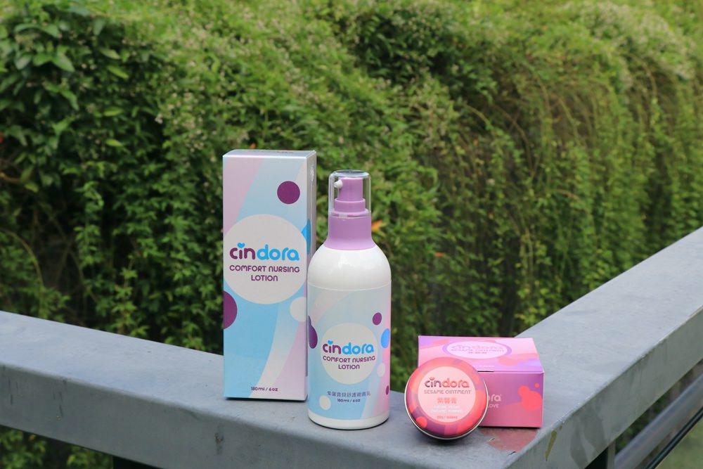 Cindora馨朵拉-紫馨膏、寶貝舒護親膚乳 ▋敏弱肌膚寶寶推薦使用 @艾比媽媽