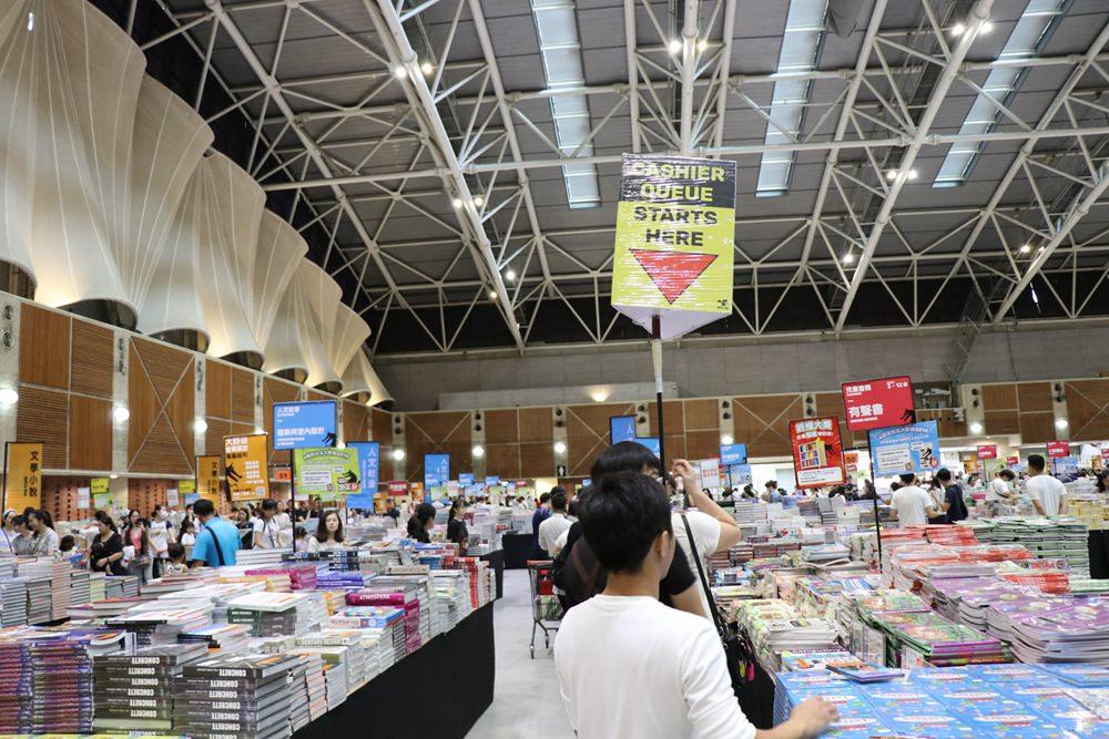2019台中大野狼國際書展。開展時間、交通資訊、現場活動、刷卡優惠、熱門必買書單整理。
