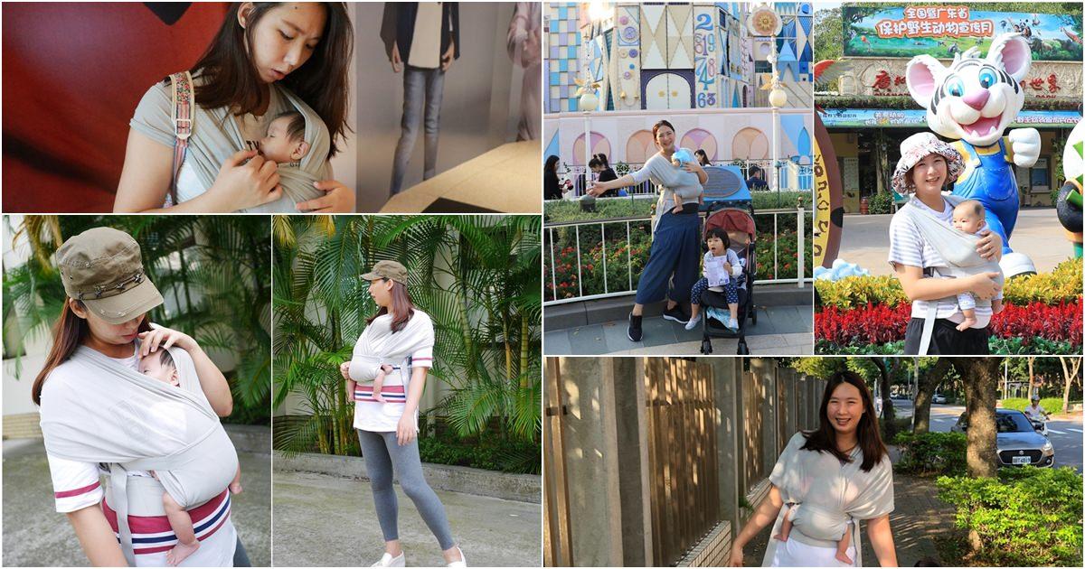 新生兒揹巾推薦-韓國 Pognae Step One Air 包覆式新生兒揹巾分享 ▌超好穿戴上手,獨自操作沒問題 @艾比媽媽