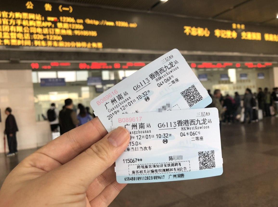 香港迪士尼交通分享-搭廣深港高鐵從廣州南站到香港迪士尼 @艾比媽媽