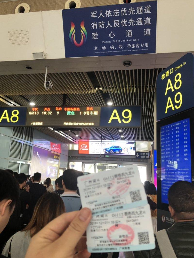 香港迪士尼交通分享-搭廣深港高鐵從廣州南站到香港迪士尼