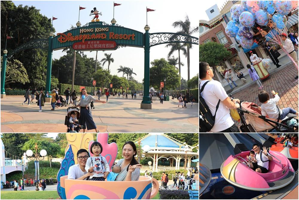 香港迪士尼遊記Day1-適合小孩玩的遊樂設施 ▌香港迪士尼很安全。迪士尼購票資訊、注意事項 @艾比媽媽