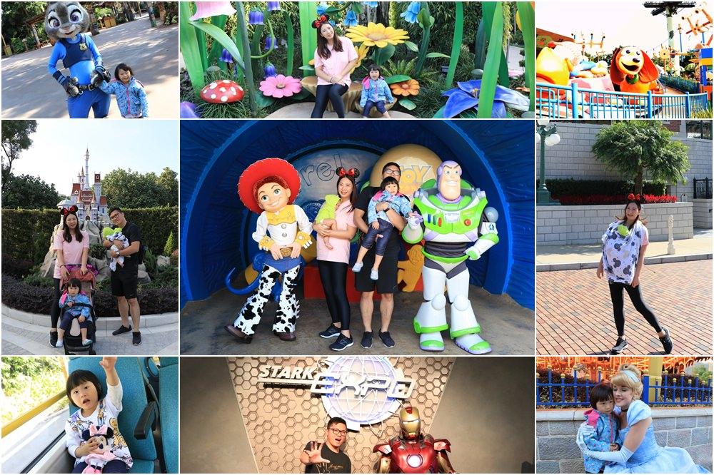 香港迪士尼遊記Day2-適合小孩玩的遊樂設施整理 @艾比媽媽