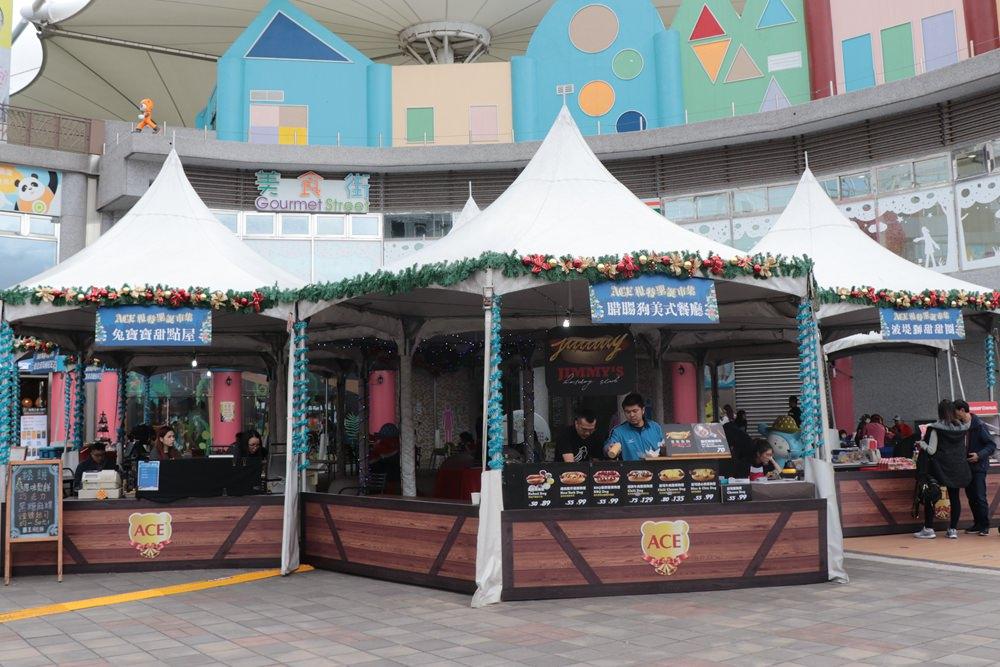 台北聖誕活動-ACE根特聖誕市集在台北兒童新樂園 (12/29止) ▋小朋友聖誕遊行,ACE軟糖闖關活動免費拿糖果