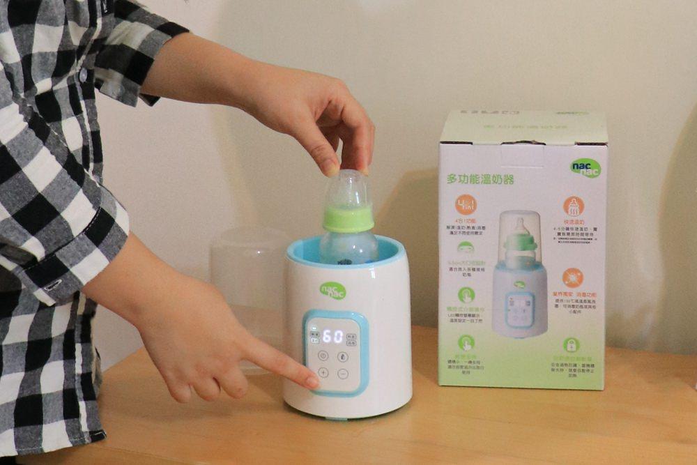 新手媽媽溫奶器推薦-nac nac多功能溫奶器 ▋一機多用途,解凍、溫奶、熱食、消毒