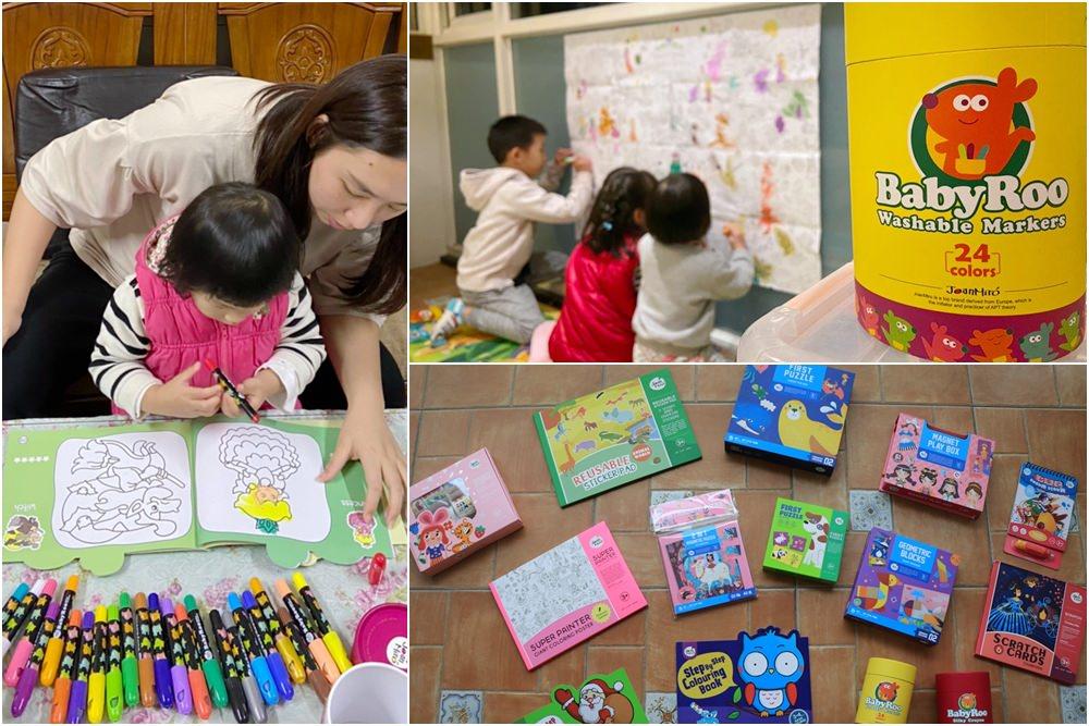 西班牙 JoanMiro 幼兒蠟筆、彩色筆、拼圖、水畫冊、靜電貼紙。寓教於樂,又能消磨時間 @艾比媽媽