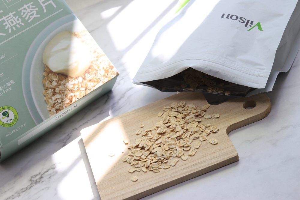 用米森Vilson大燕麥片、紅藜麥粉、黑芝麻粉做副食品寶寶粥