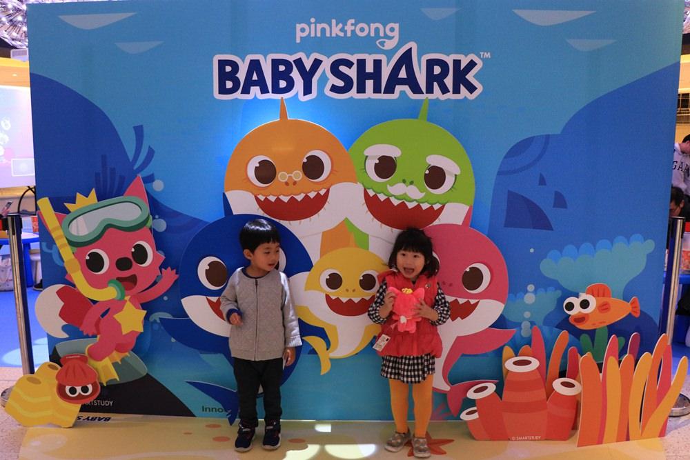 大直ATT 4 Recharge-baby shark鯊魚寶寶特展 ▋憑不限金額消費發票即可免費參加 @艾比媽媽