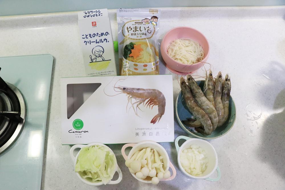 用日本CANYON 兒童奶油咖哩塊煮白醬鮮蝦義大利麵。寶寶也能吃的白醬海鮮麵