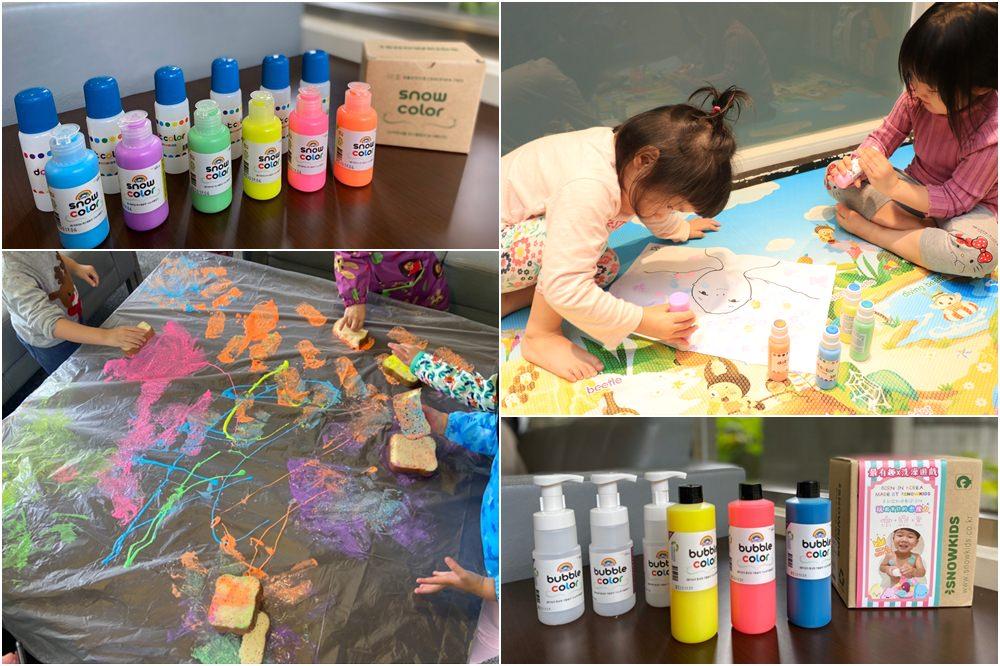 韓國SnowKids手指顏料美術用品。安全、無毒的手指膏,蠟筆、畫筆 @艾比媽媽