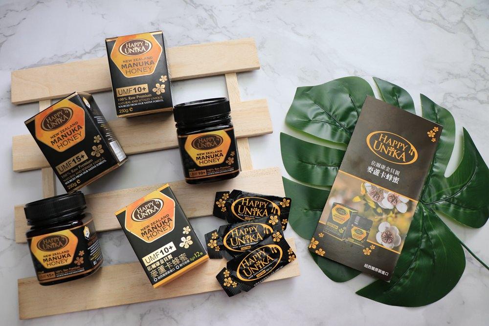 紐西蘭原裝進口麥盧卡蜂蜜,一歲小孩就能吃的蜂蜜推薦-Happy Unika佑爾康金貝親 @艾比媽媽