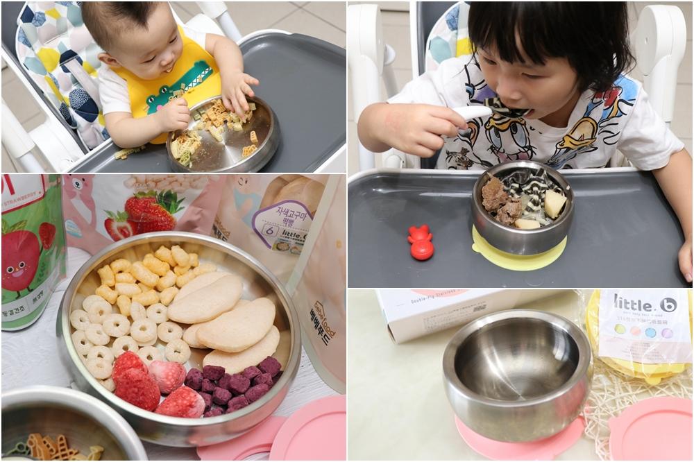 網站近期文章:不鏽鋼吸盤碗推薦-美國 little.b 316雙層不鏽鋼學習吸盤碗