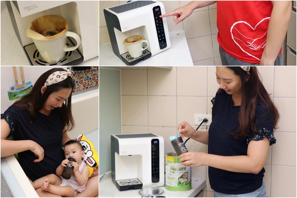 Bianco di puro 彼安特-省電智慧即熱式飲水機。3秒出水9秒沸騰,泡奶喝茶更方便 @艾比媽媽