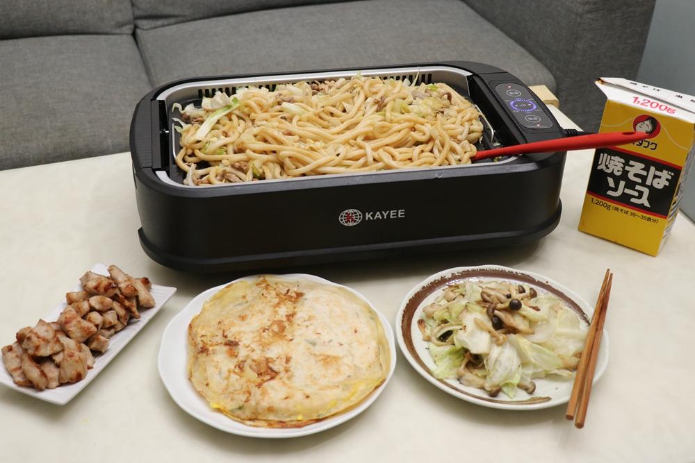 KAYEE美國熱銷觸控式吸煙油切電烤盤。少油煙,主婦媽媽廚房新選擇