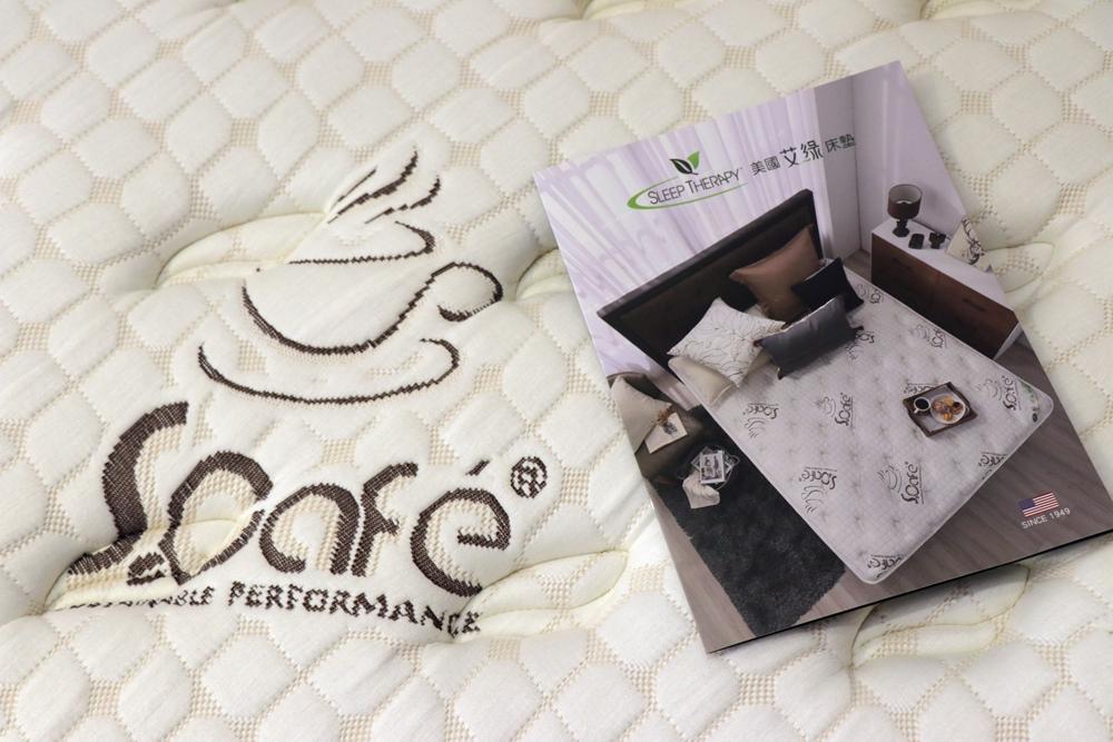 台北床墊推薦。艾綠床墊-天然床墊第一品牌,綠色環保材料製成的透氣床墊