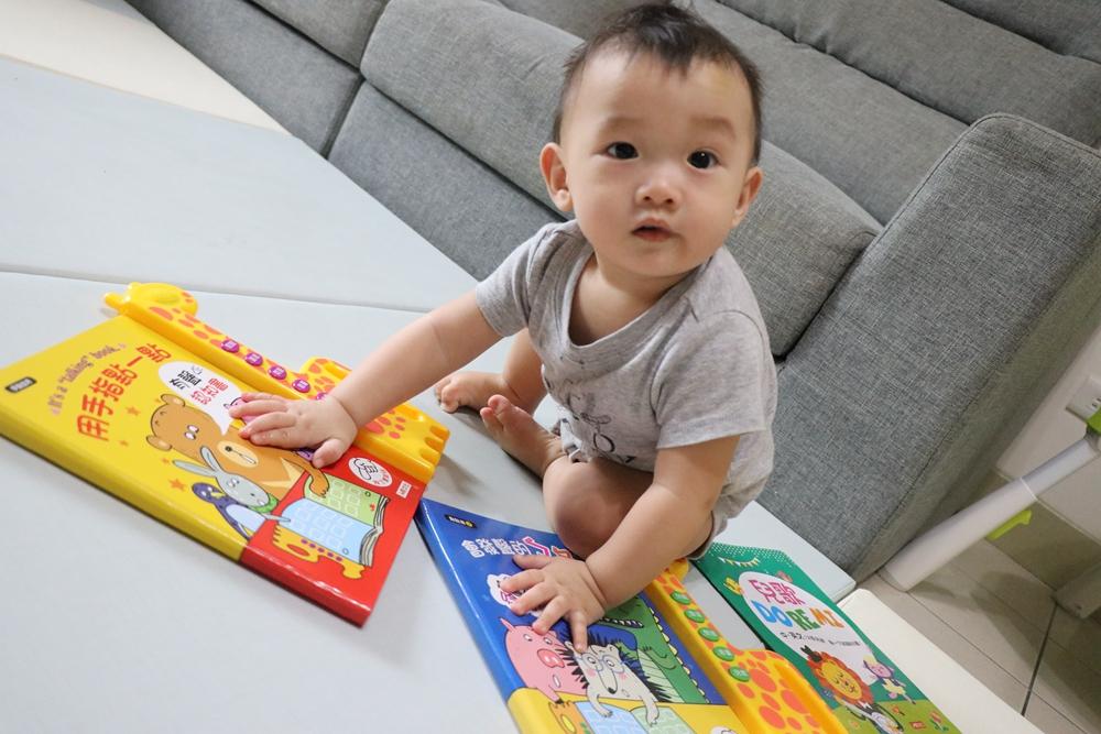 韓國地墊推薦-伊恩寶貝城堡2.0+加厚加高版地墊。好看又有質感,地墊多變化好使用,有小孩必備