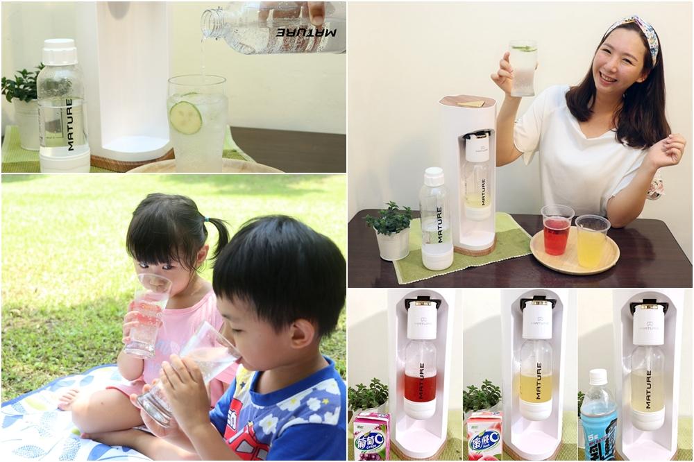 網站近期文章:美萃氣泡水機開箱-Luxury440系列,大容量氣瓶可打190瓶,不僅氣泡水,也能打果汁、飲料