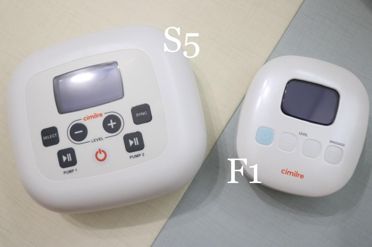 擠奶器推薦-韓國cimilre馨乃樂新款S5旗艦機。FreeT免手持擠奶器。F1攜帶型雙邊自動集乳器