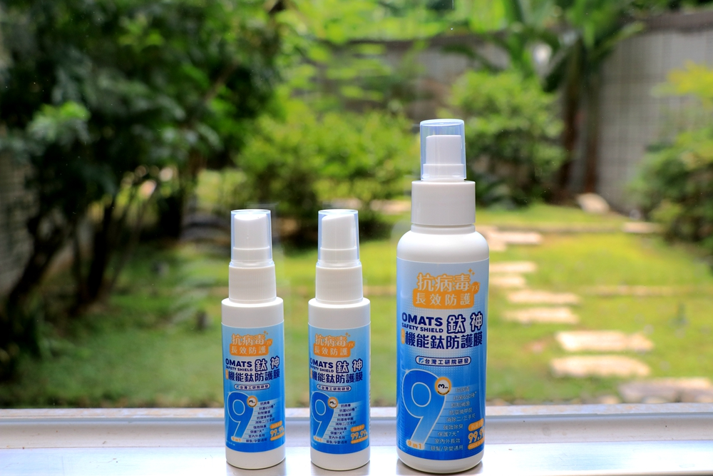 育兒好物分享-OMATS 鈦神全效機能鈦防護膜。媽媽包必備消毒長效抗菌液