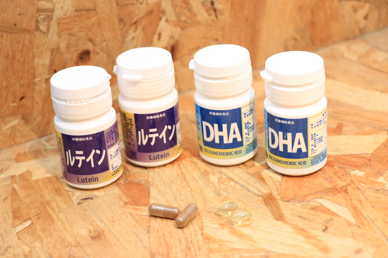 健康食妍營養品優惠套組申請分享。DHA魚油、鈣、葉黃素、薑黃