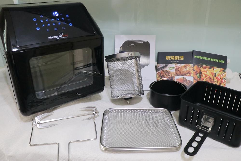 氣炸烤箱推薦-Copper Chef 智能大容量氣炸烤箱。一次可烤多道料理,節省做菜時間!