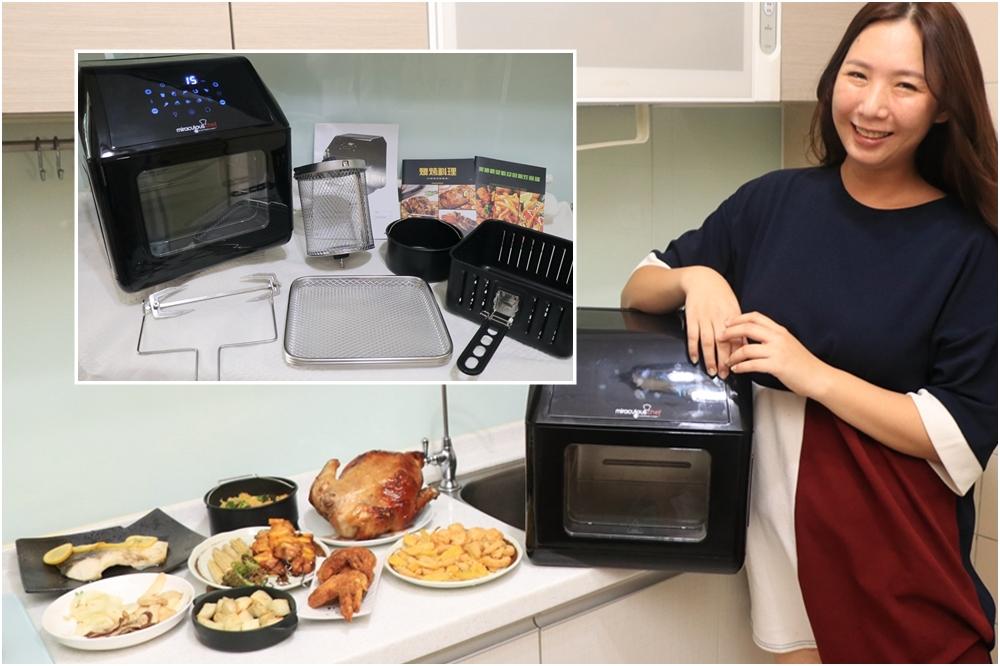 氣炸烤箱推薦-Copper Chef 智能大容量氣炸烤箱。一次可烤多道料理,節省做菜時間! @艾比媽媽